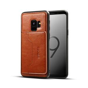 Samsung S9 plus cellphone case - light brown